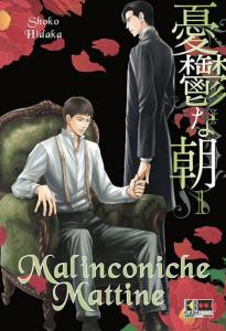 Malinconiche Mattine 1-4