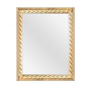 Espejo rectangular con marco trenzado en pan de oro