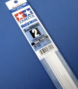 Plastic Beams 2mm Quadri