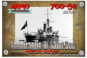 Ammiraglio Di Saint Bon 1901