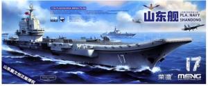 PLA Navy Shandong